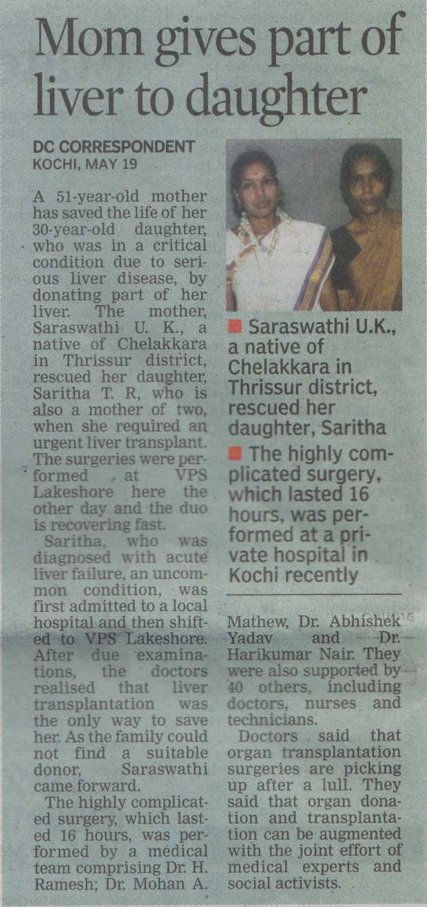 20.05.2018 Deccan chronicle P no .3.jpg